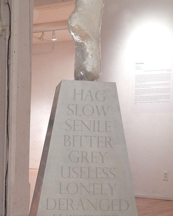 SculptureGallery6